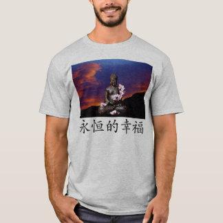 Por do sol eterno de Buddah Happines Camiseta