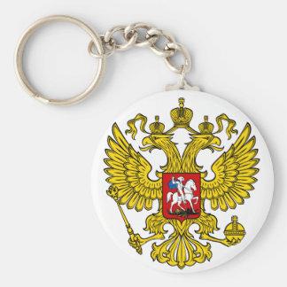 Porta-chaves Rússia (BRASÃO)