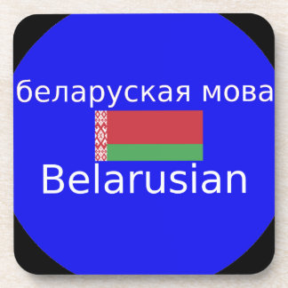 Porta-copo Bandeira de Belarus e design da língua