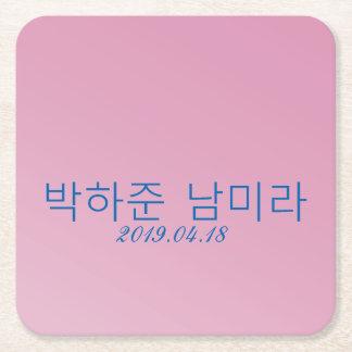Porta-copo De Papel Quadrado rosa quente do 모노그램 3d