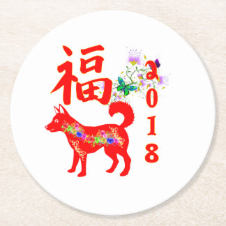 Porta-copo De Papel Redondo Ano novo chinês 2018