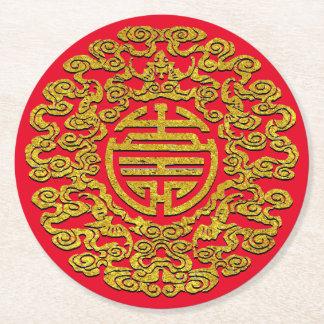 Porta-copo De Papel Redondo Símbolo chinês para a longevidade seu fundo