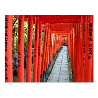 Portas de Torii do santuário de Nezu: Tokyo Cartão Postal