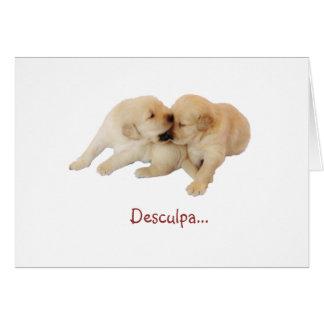 Português: Amor de filhote de cachorro 1 de Cartão Comemorativo