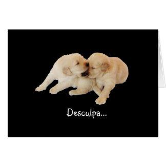 Português: Amor de filhote de cachorro 2 de Cartão Comemorativo