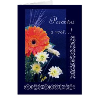 Português: Parabéns! Aniversário Margarida-Feliz Cartão Comemorativo