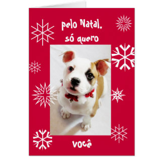 Português: Você natal de quero do só de Pelo Cartão Comemorativo