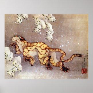 Pôster Arte de Ukiyo-e Woodblock - animais - leopardo de