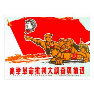 Poster chinês da propaganda cartão postal