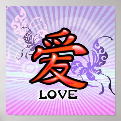 Poster chinês do símbolo do amor