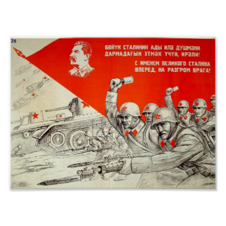 Poster da propaganda do russo WWII
