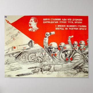 Poster da propaganda do russo WWII Pôster