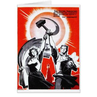 Poster da propaganda do vintage do russo cartao