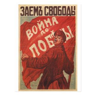 Poster da propaganda do vintage do russo cartao postal