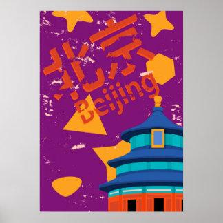 Poster de Beijing