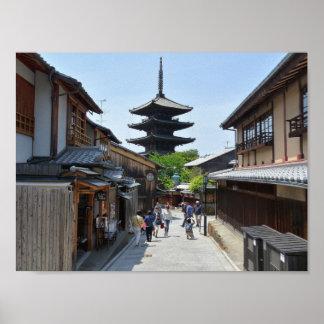Poster de Kyoto Gion Japão
