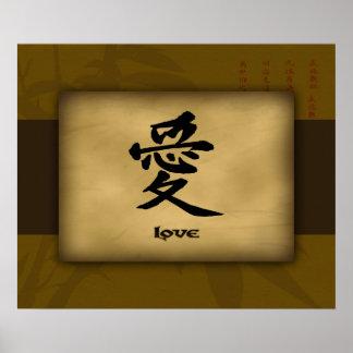 Poster do chinês do amor pôster