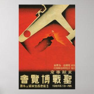 Poster do esforço da guerra do vintage ww2 de Japã Pôster