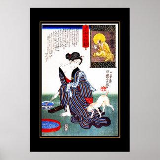 Pôster Gato japonês da mulher da arte do vintage do poste