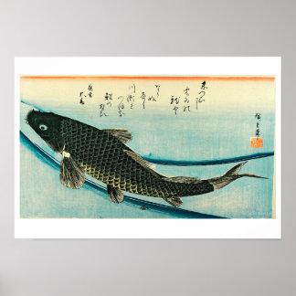 Pôster Hiroshige - o peixe de Koi
