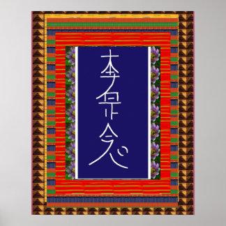 Pôster Ioga da ARTE cura do símbolo de REIKI:  o cadeau