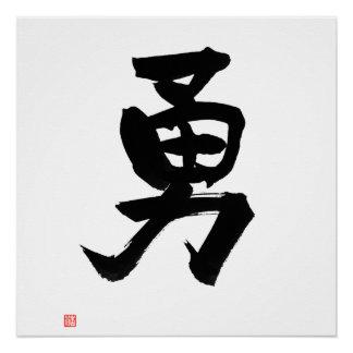 Pôster Kanji 'Courage do samurai de Yu do 勇 do código de
