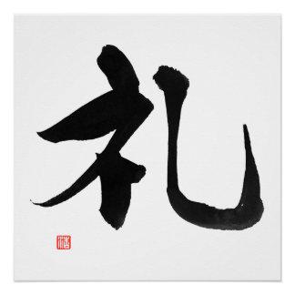 Pôster Kanji 'Respect do samurai de Rei do 礼 do código de
