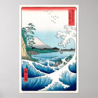 Pôster O mar fora de Satta, belas artes de Utagawa