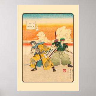 Pôster País Zoro/lei Ukiyo-e de Wano