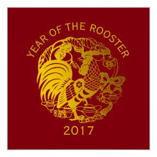 Pôster Poster 2017 perfeito do ano dourado do galo do