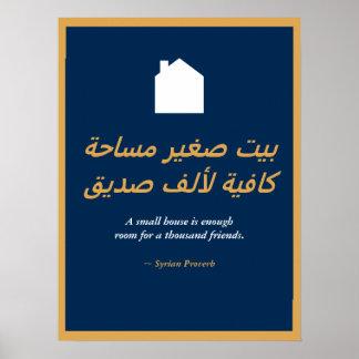 Poster Provérbio sírio