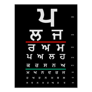 Poster Punjabi da carta de olho