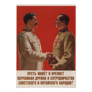 Poster soviético da propaganda de Josef Stalin Pôster