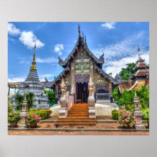 Pôster Templo