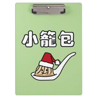 Pranchetas Papai noel chinês de Dim Sum da bolinha de massa