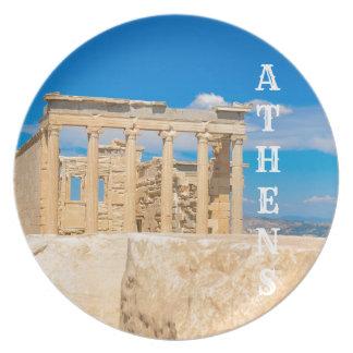 Prato Acrópole em Atenas, piscina