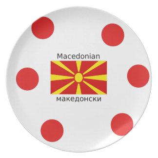 Prato Bandeira de Macedónia e design macedónio da língua
