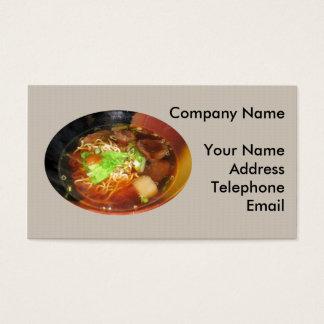 Prato chinês do macarronete da carne cartão de visitas