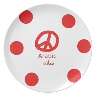 Prato De Festa Língua e design árabes do símbolo de paz