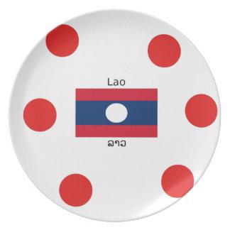 Prato De Festa Língua (Laotian) do Lao e bandeira de Laos