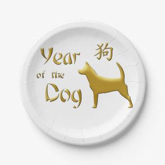Prato De Papel Ano do cão - ano novo chinês