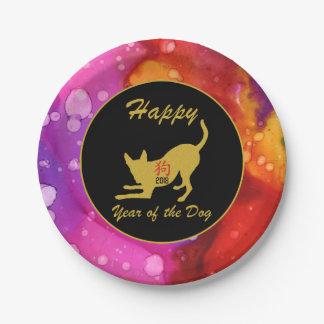 Prato De Papel Ano novo chinês feliz da aguarela do divertimento