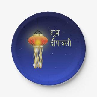 Prato De Papel Lâmpada luminosa de Diwali - placa de papel