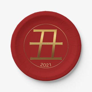 Prato De Papel Placa 2021 de papel gravada ouro do efeito do ano