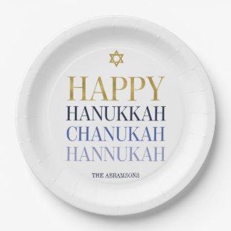 Prato De Papel Placa de papel do feriado feliz de Hanukkah