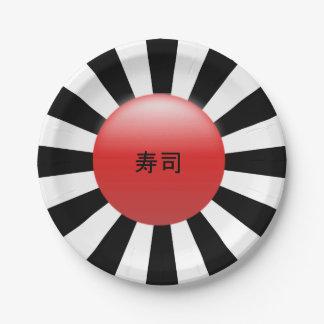 Prato De Papel Raios retros preto e branco - palavra japonesa
