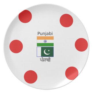 Prato Língua do Punjabi com as bandeiras de India e de
