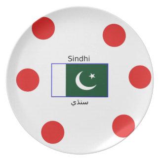 Prato Língua do sindhi e design da bandeira de Paquistão