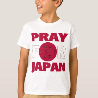 """""""Pray para camisa do alivio do 日本のために祈る de Japão"""""""
