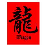 Presente chinês do caráter do dragão do zodíaco cartoes postais